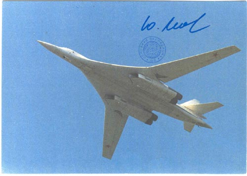 # ma381a            Tu-160 strategic bomber flown in space card 1