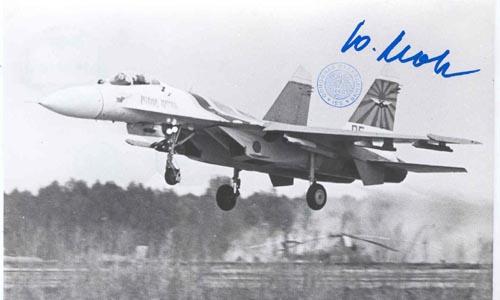 # ma385            Su-27 Russian Knights team aircraft photo 1