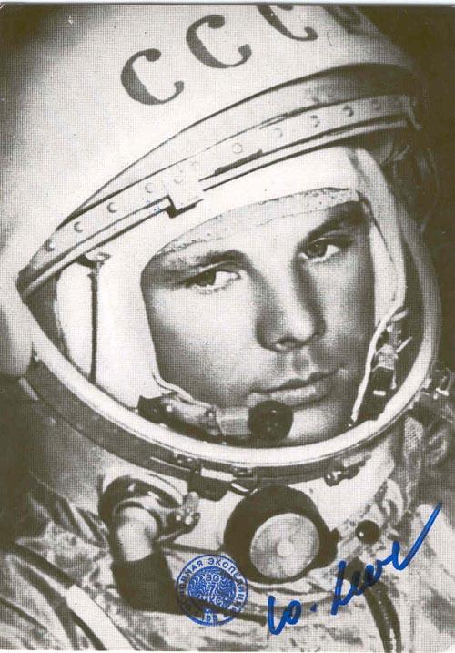 # ma256            Yuri Gagarin card 1