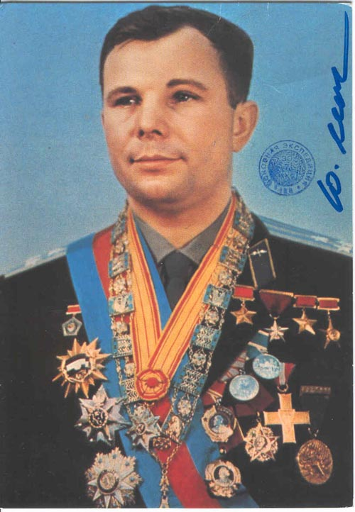 # ma256a            First cosmonaut of Earth Y.Gagarin card 1