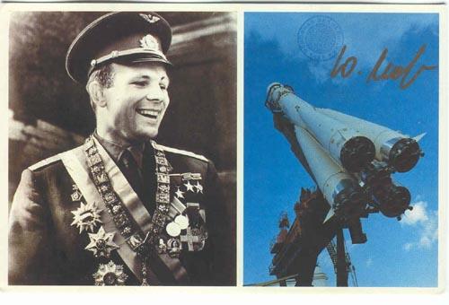 # ma256b            Gagarin-Vostok card 1