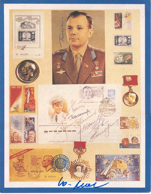 # ma256c            Gagarin exhibits large card 1