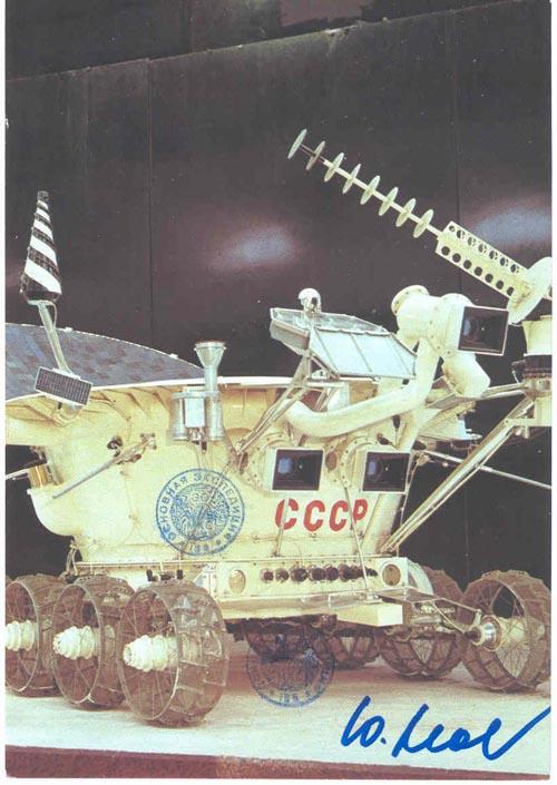 # ma354            Lunokhod-2 Moon Rover card 1