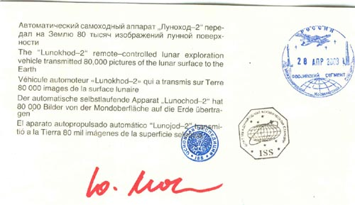 # ma354a            Second Soviet Moon Rover Lunokhod-2 card 2