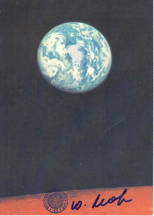 # ma356            View of the Earth from Moon card 1