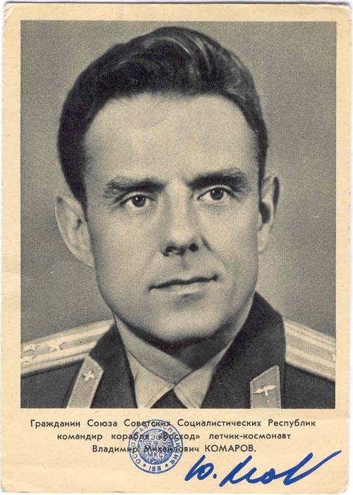 # ma357            Cosmonaut Vladimir Komarov flown cards 1