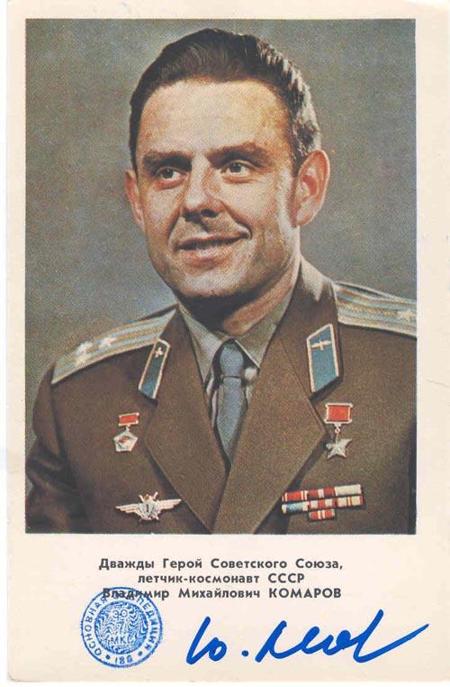 # ma357            Cosmonaut Vladimir Komarov flown cards 5