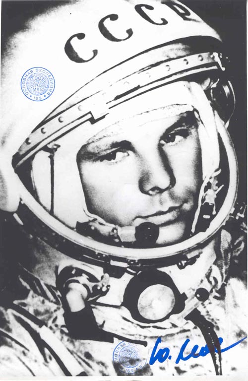 # ma362            Cosmonaut Yuri Gagarin photo 1