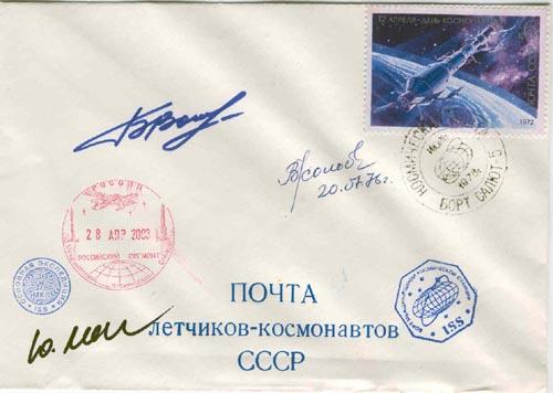 # ma363a            Soyuz-21/Salyut-5/Soyuz TMA-2/ISS flown cove 1