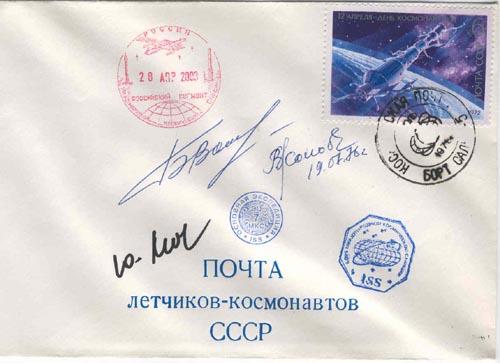 # ma363a            Soyuz-21/Salyut-5/Soyuz TMA-2/ISS flown cove 2
