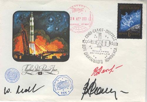 # ma364            Soyuz-32/Salyut-6/Soyuz TMA-2/ISS flown cover 1