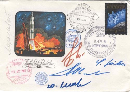 # ma364a            Soyuz-31/Salyut-6/Soyuz TMA-2/ISS flown cove 1