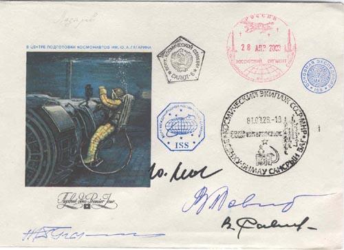 # ma364b            Soyuz-39/Salyut-6/Soyuz TMA-2/ISS flown cove 1