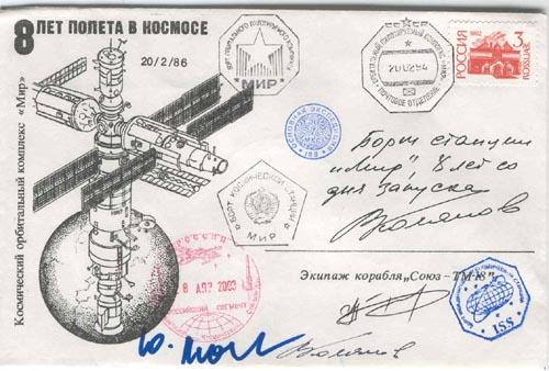 # ma366            Soyuz TM-18/TM-20/MIR/Soyuz TMA-2/ISS 622 day 1