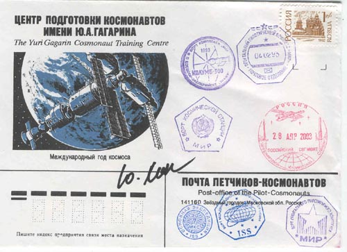# ma367            MIR-16 and ISS-7 expeditions flown cover 1