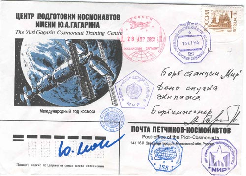 # ma368            Soyuz TM-17/MIR/Soyuz TMA-2/ISS 1
