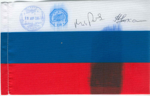 # kf103            Russian flag flown on Soyuz TMA-3/ISS 1