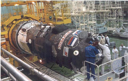 # gp920            Progress ship at Baikonur flown photo 1