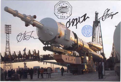 # gp602            Soyuz Rocket flown photo 1