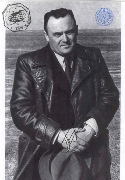 # gp621            Sergei Korolev photo flown on Soyuz/ISS 1