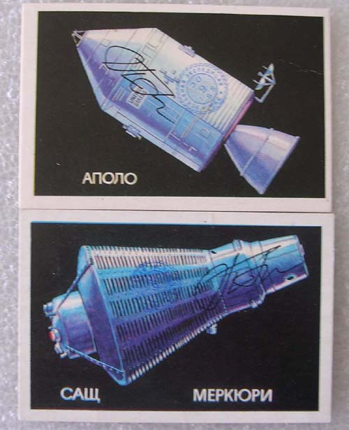 # gp701            Apollo and Mercury Bulgarian calendars flown 1