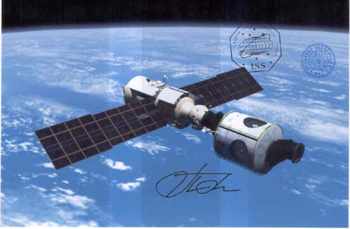 # gp915            ISS photos flown on orbit 1