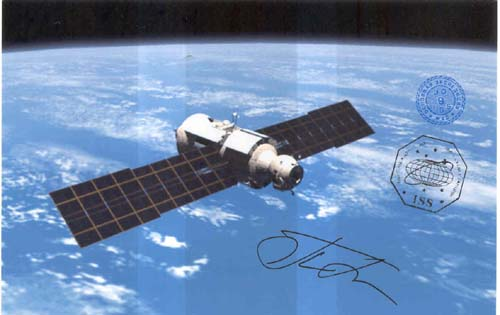 # gp915            ISS photos flown on orbit 2