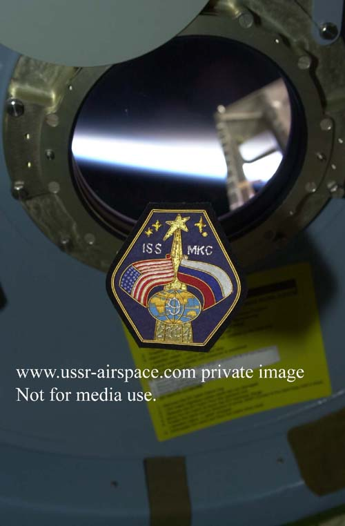 # gp250            Soyuz TMA-4/ISS-9 flown patches 4