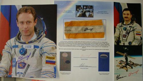 # mir550            Soyuz TM-30 flown parachute 2