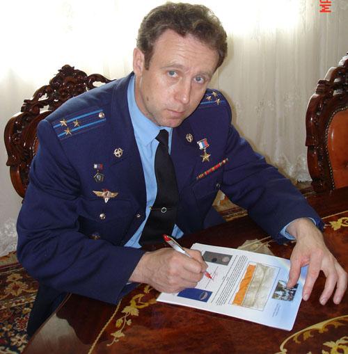 # mir550            Soyuz TM-30 flown parachute 3