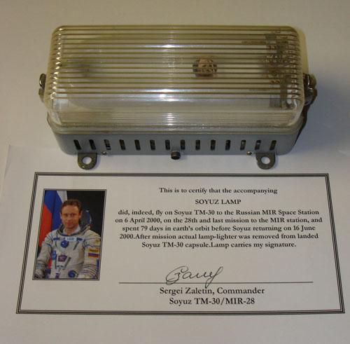 # mir600            Soyuz TM-30 lamp 1