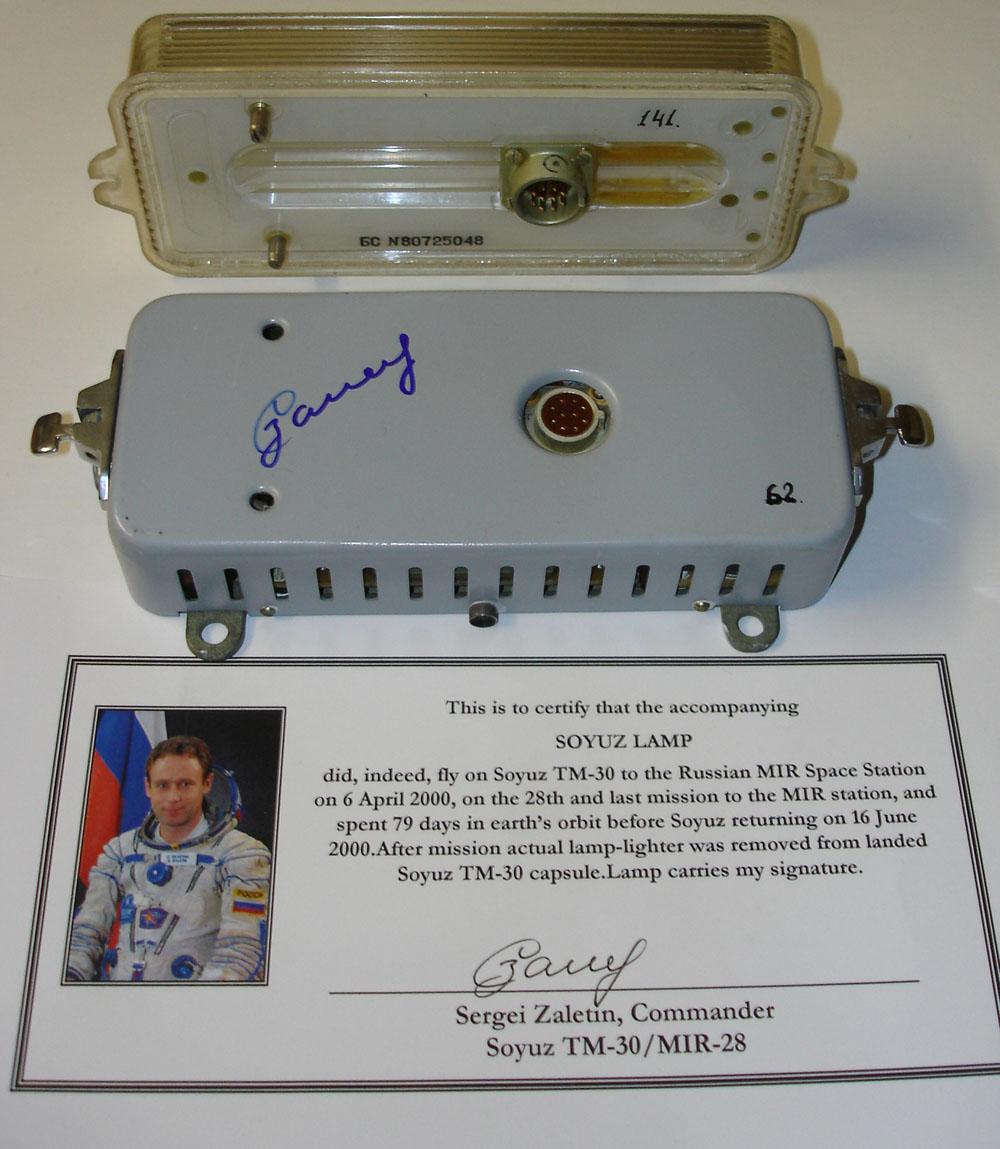# mir600            Soyuz TM-30 lamp 2