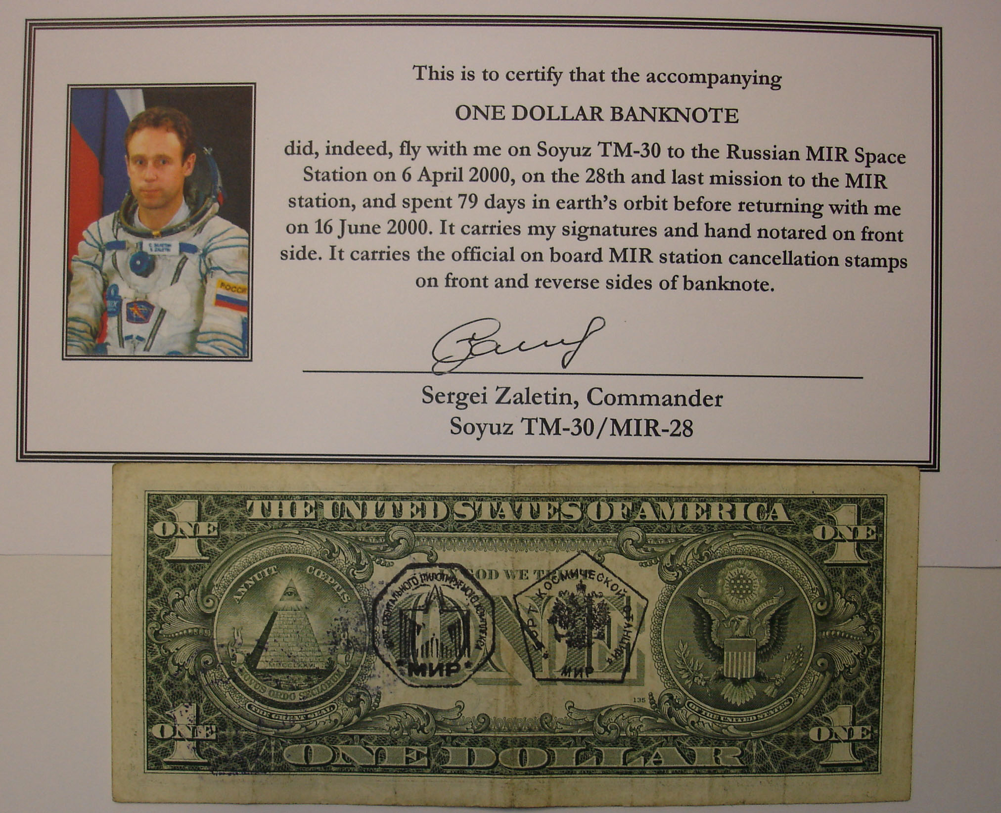 # mir555            One US Dollar Flown Banknote 2