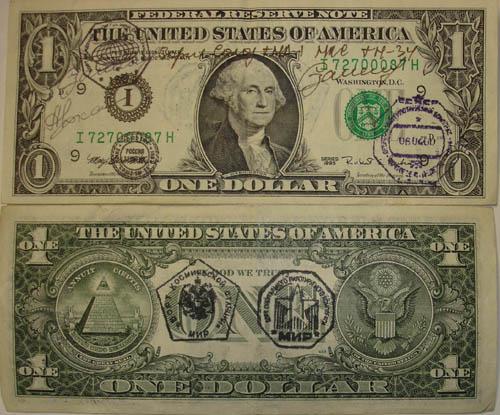 # mir430            Banknote flown on MIR, ISS and three Soyuz c 1