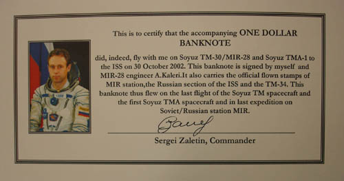 # mir430            Banknote flown on MIR, ISS and three Soyuz c 2