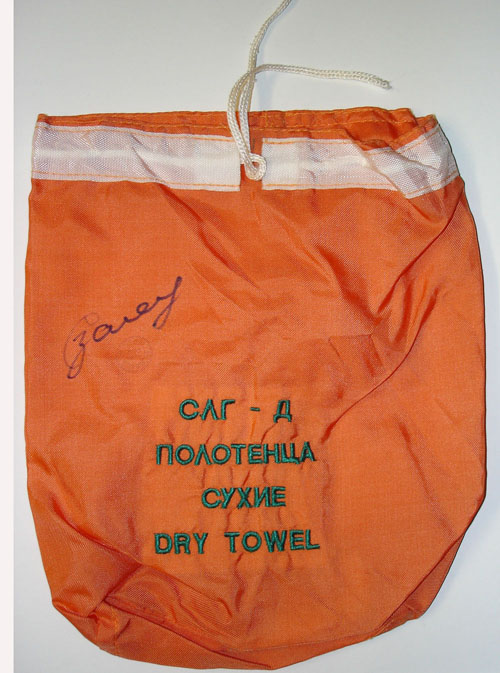 # zal620            Dry Towels bag 1