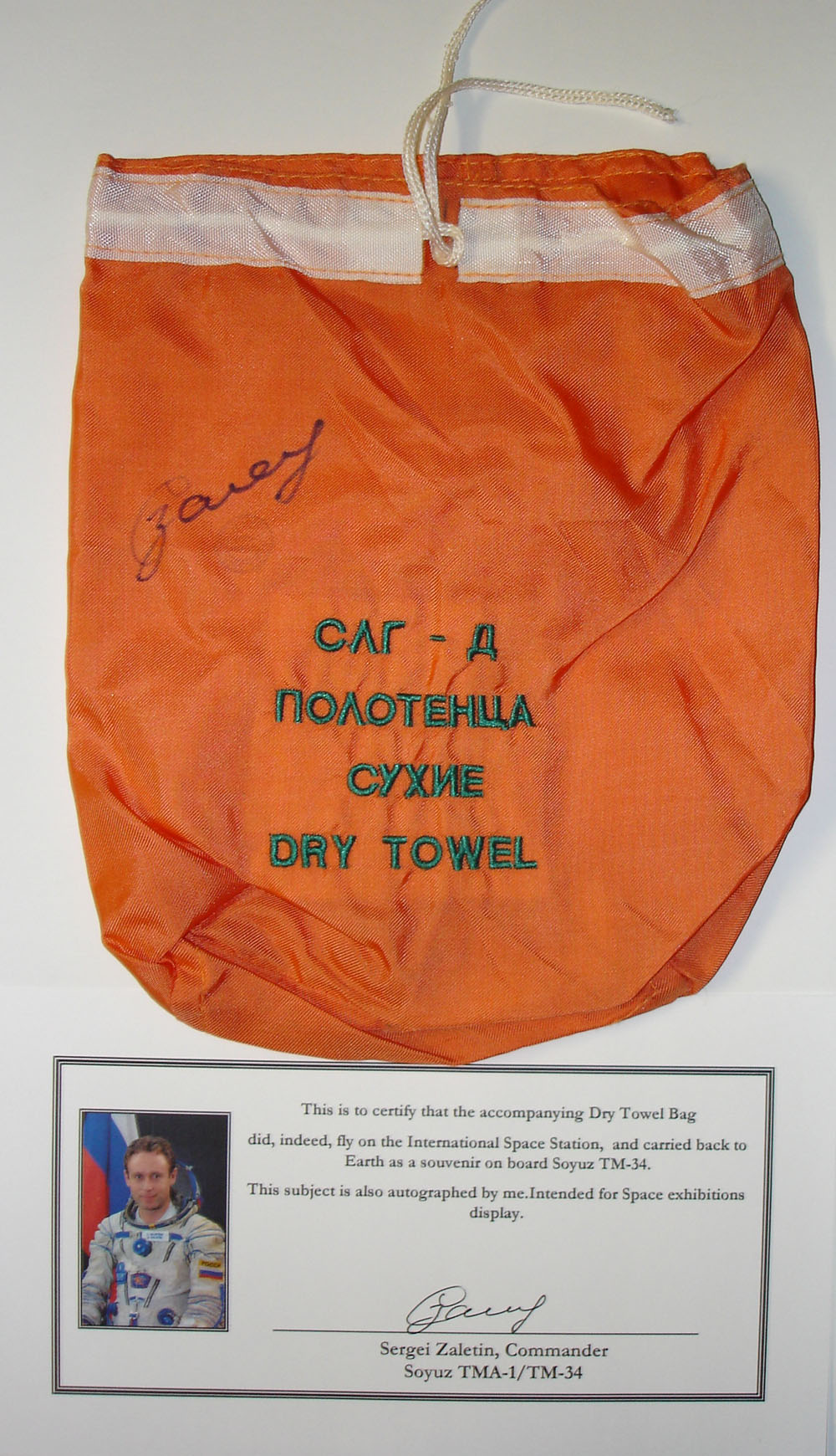 # zal620            Dry Towels bag 2