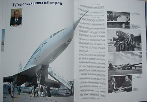 # bvc130            Soviet Aviation on the World Market presentation book 2