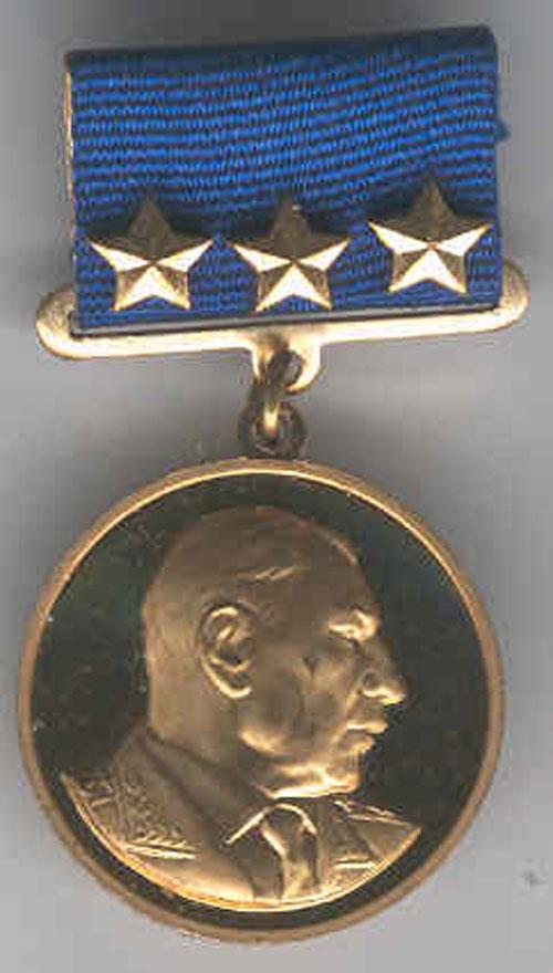 # avmed106            Award medal `Ace Pilot A.Pokryshkin` 1
