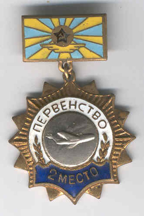 # avmed107            Air Races Championship award medal-badge 1