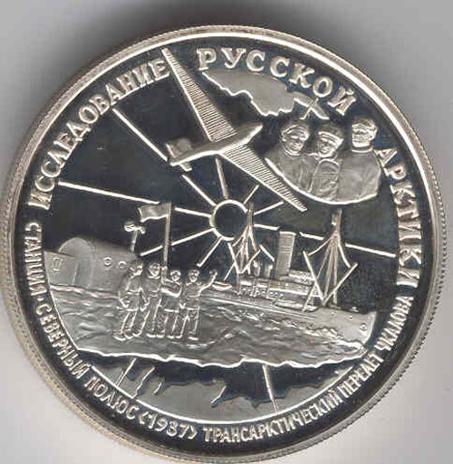# avmed100            Trans-Arctic flight 1937 silver medal-coin 1