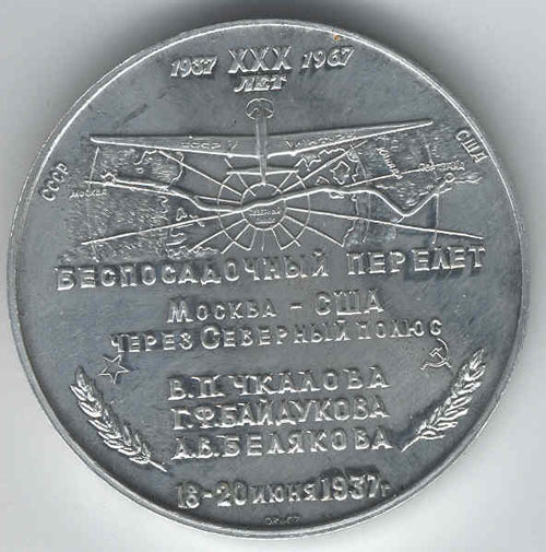 # avmed102            V.Chkalov 30 years of flight anniversary medal 2