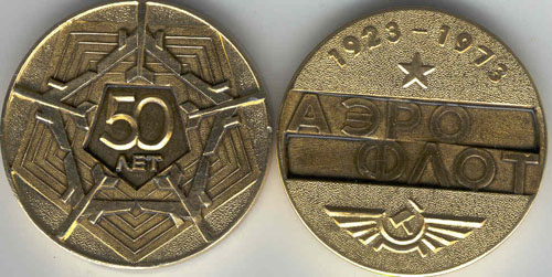 # avmed200            Aeroflot 50 years anniversary presentation medal 1