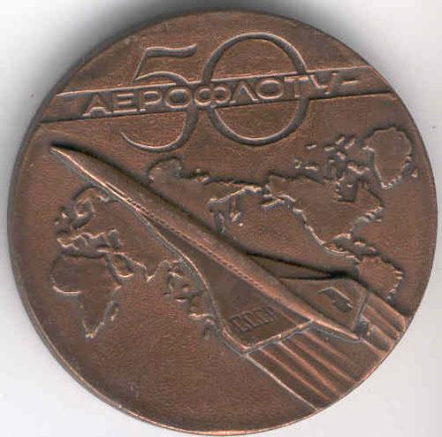 # avmed203            TU-144 SST Aeroflot anniversary medal. 1