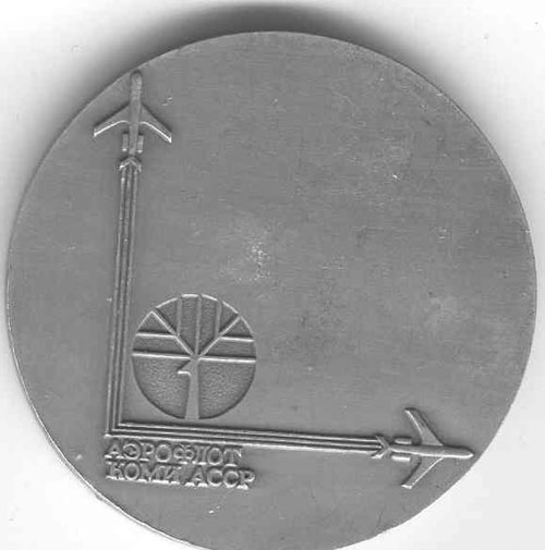 # avmed205            Aeroflot North Pole division presentation medal 2