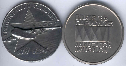 # avmed155            AN-124 at Paris 1985 Int`l Aviasalon 1