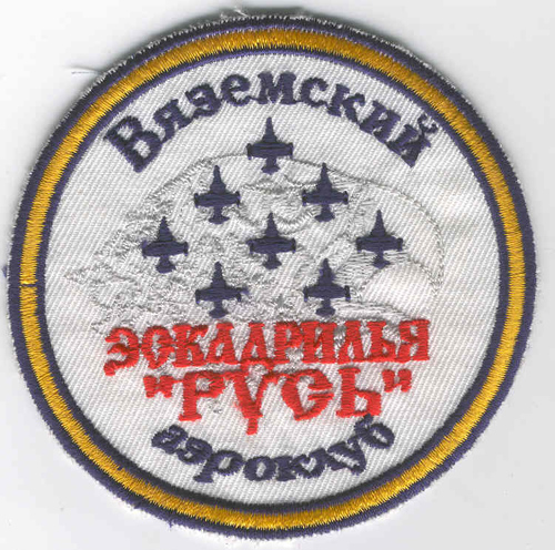 # avpatch201            L-39 Aerobatic Team RUSSJ pilot patch 1