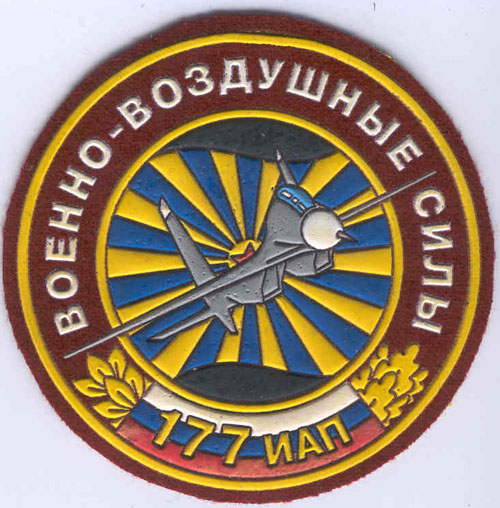 # avpatch156            Russian Airforce classic patch 2