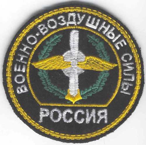 # avpatch154            New Russian Airforces pilot patch 1