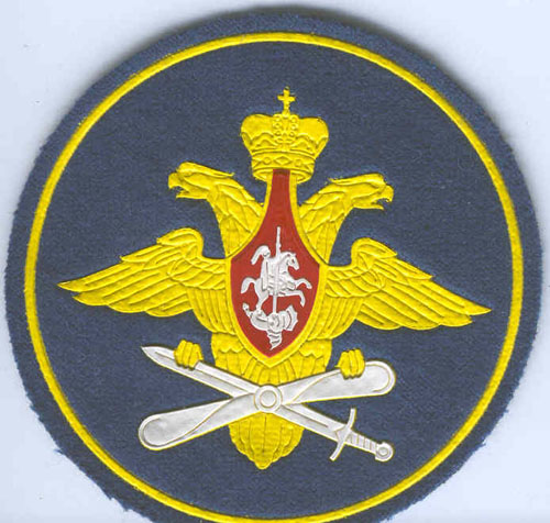 # avpatch156            Russian Airforce classic patch 1
